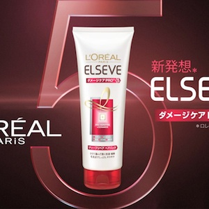 Loreal_elseve_TR5_01_300x300