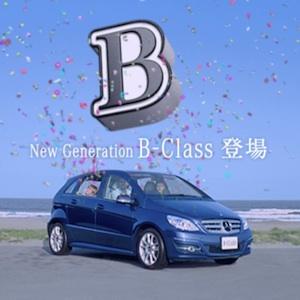 082027_Mercedes_B-class_08_300x300