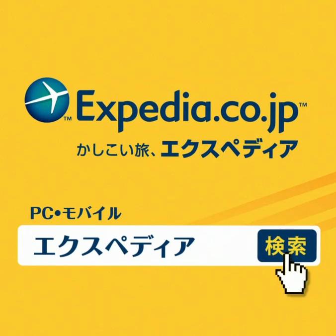 142051_aaejapan_expedia_15sec_300x300